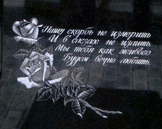 памятник русскому царю в финляндии
